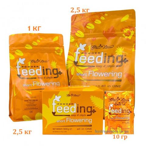 Удобрение Powder Feeding Short Flowering для быстро цветущих