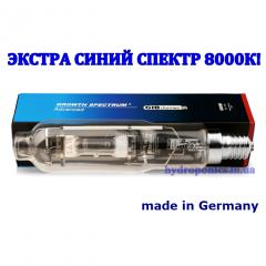 Экстра синяя фитолампа МГЛ GIB Lighting Growth Spectrum Advanced 8000K