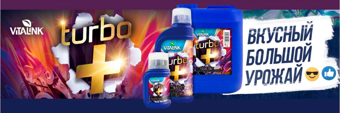 Turbo Plus