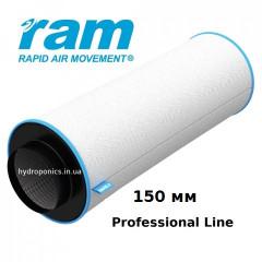 Угольный воздушный фильтр RAM PRO 150 мм (700-900 м3)