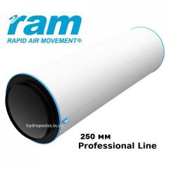 Угольный воздушный фильтр RAM PRO 250 мм 1080 м3