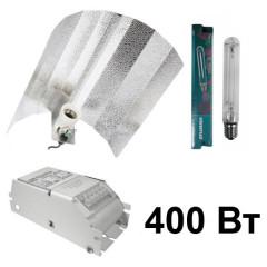 Комплект ДНАТ 400 Вт