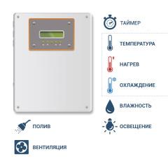 Контроллер для гроубокса iLogix VRX-003